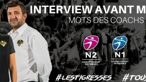 Interview avant match, le mot des coachs !